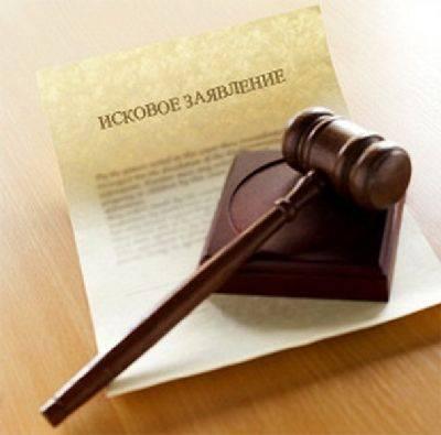 ведение дел в арбитражном суде в СПб